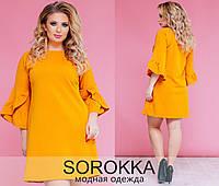 Оригинальное, стильное, яркое.  Женское платье батал  (5 цвета)