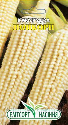 Семена кукуруза Попкорн 5г ТМ ЭлитСорт