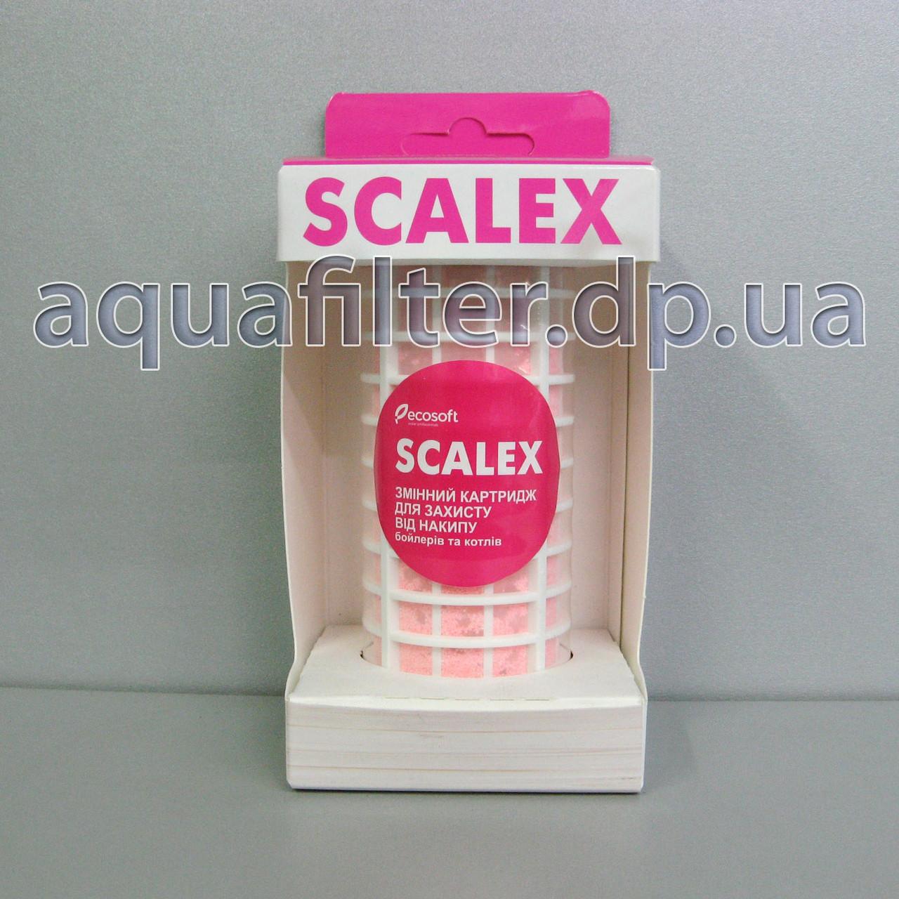 Картридж для умягчения воды Ecosoft SCALEX-200