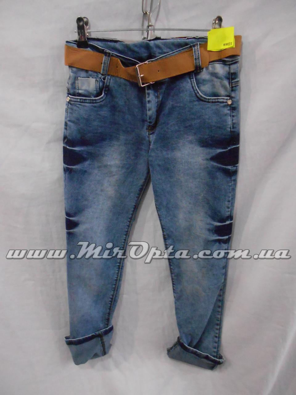 87808ac980f Детские джинсы для мальчика (8 - 12 лет) купить оптом со склада в Одессе