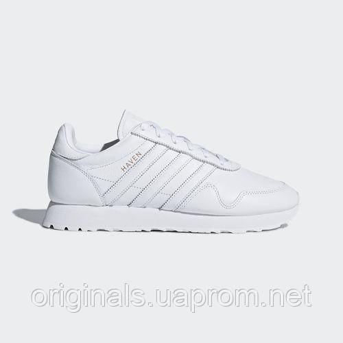 Мужские белые кроссовки Adidas Originals Haven CQ3037 - 2018 -  интернет-магазин Originals - Оригинальный 6671dc4a5743e