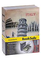Книга - сейф Италия Большая