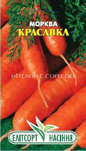 Семена морковь Красавка 2г ТМ ЭлитСорт