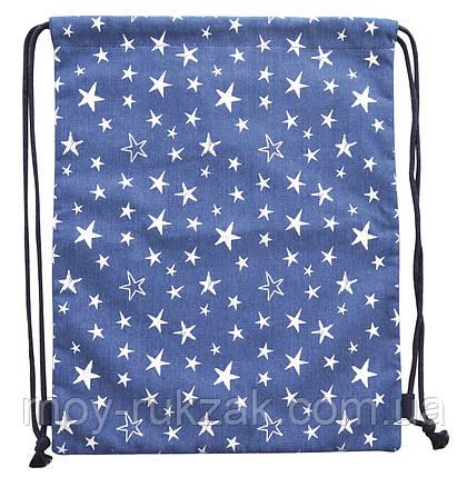 "Сумка - мешок Drawstring bag ""Sheeny"" YES 555412, фото 2"