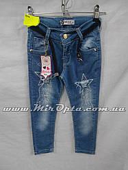 Детские джинсы для девочки (3 - 7 лет) купить оптом со склада в Одессе 7 км