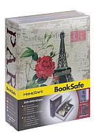 Книга - сейф Париж Большая