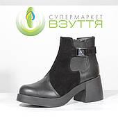 Женские женские ботинки стильные осень-весна 40 размер
