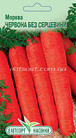 Семена морковь Красная Без Сердцевины 2г ТМ ЭлитСорт