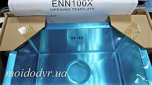 Мойка кухонная AquaSanita Enna 100X из нержавеющей стали