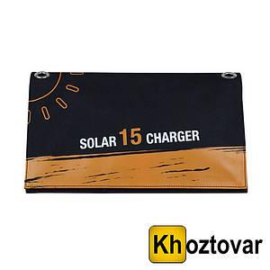 Солнечная панель Solar Charger 15W