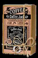 Кофейный набор Coffee Jack 75 грамм кофе в подарочной упаковке + 5 плиточек шоколада