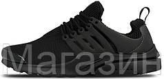 Мужские кроссовки Nike Air Presto All Black Найк Аир Престо черные
