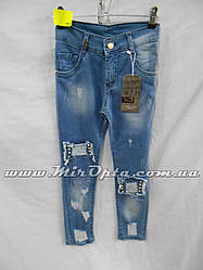 Детские джинсы для девочки (6 - 12 лет) купить оптом со склада в Одессе 7 км