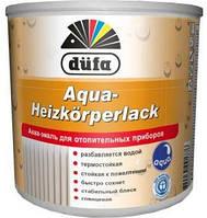 Аква-емаль радіаторна Dufa Aqua-Heizkorperlack 0,75л глянцева