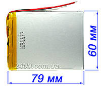 Аккумулятор 2500мАч 406080 мм 3,7в для планшетов Bravis, Nomi, Prestigio, ImPAD 2500mAh 3.7v