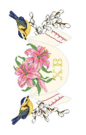 Великодній або пасхальний рушник схема для вишивки бісером Бисерок «P-432» (30x50) Атлас