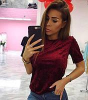 Женская велюровая кофта с коротким рукавом