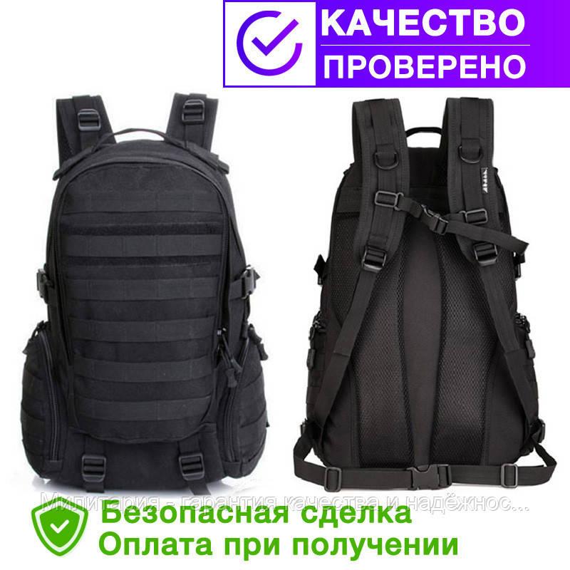 Тактический (городской, штурмовой) рюкзак Oxford 600D с системой M.O.L.L.E на 25-35 литров (с405)