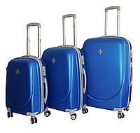 Чемодан Bonro Smile с двойными колесами набор 3 штуки синий