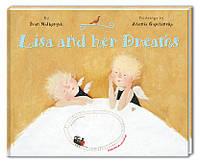 Детская книга Ліза та її сни, на английском языке (англ.)