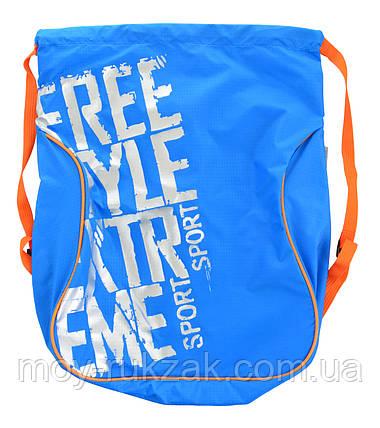 "Сумка - мешок Drawstring bag ""Free style"" YES 555471, фото 2"