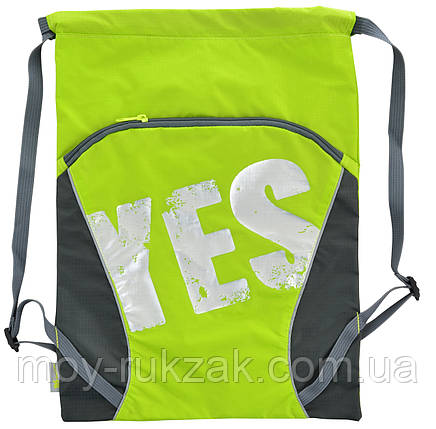 6733a553c000 Сумка - мешок Drawstring bag