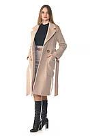 Пальто женское шерстяное Max Mara цвета беж