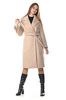 Пальто женское шерстяное Max Mara бежевое