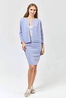 Костюм (пиджак+юбка), вязка, свободный джемпер, красивый небесный цвет, р. 42-48,  код 5527М