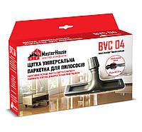 Щітка універсальна для паркету BVC 04
