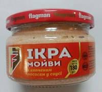 """Ікра мойви з копченим лососем 180г """"Flagman"""" с/б (1/18)***"""