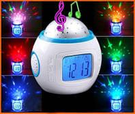 Музыкальные часы с будильником проектор звездное небо