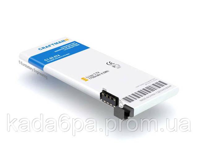 Аккумулятор Craftmann для iPhone 4 616-0521 616-0520 1750mAh усиленный