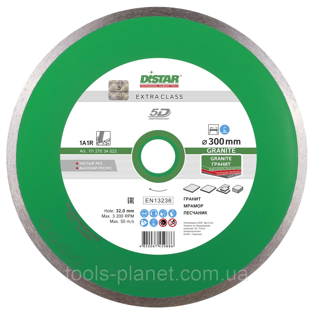 Алмазный диск Distar 1A1R 300 x 2,0 x 10 x 32 Granite 5D (11127034022)