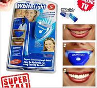 White Light (Вайт Лайт) - система домашнего отбеливания. Ваши зубки будут как белоснежные жемчужины!
