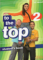 To the Top  2A Students Book + Workbook with Culture Time for Ukraine FREE (+ CD-ROM) (комплект из 2 книг)