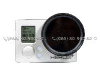 Поляризационный фильтр для GoPro Hero 3/3+/4 (40.5 mm)