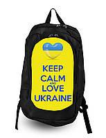 Рюкзак Украина 18