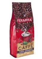 "Кава ""FERARRA"" зерно 100г 100% Arabica м/у (1/24)"