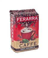 "Кава ""FERARRA"" мелена 250г 100% Arabica брикет (1/18)"