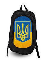 Рюкзак Украина 19