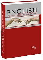 Практичний курс англійської мови / English for University Studies