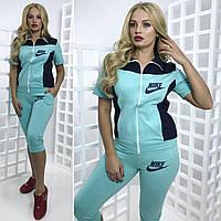 "Женский спортивный костюм капри ""Nike """