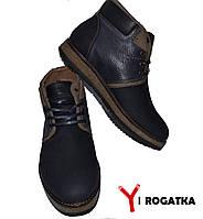 Мужские зимние кожаные ботинки, Falcon синие