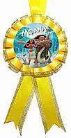 """Медаль дитяча """"Moana"""". Діаметр з бантом: 85мм."""