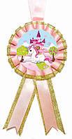 """Медаль детская """"Единорог"""". Диаметр с бантом: 85мм."""