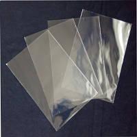 Пакеты полипропиленовые 200*200 20мк (минимально уп 1000шт)