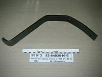 Кронштейн крыла МТЗ переднего левого вершний 82-8403016-Б