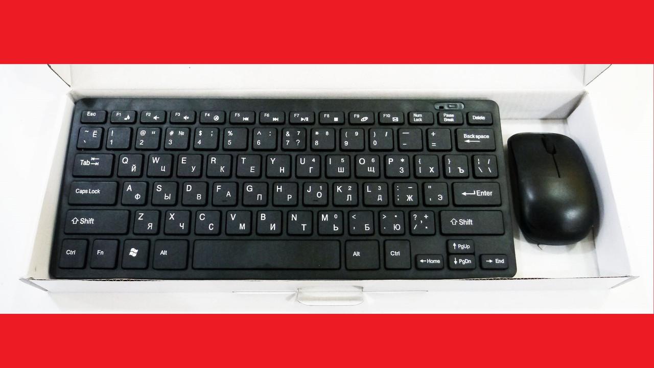 K03 Беспроводная клавиатура и мышь