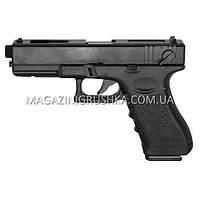 Игрушечный пистолет ZM17 с пульками . Детское оружие с металлическим корпусом с дальностью стельбы 15-20м , фото 3